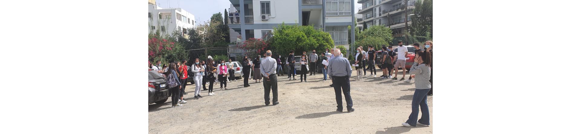 Άσκηση Εκκένωσης Κτιρίων σε περίπτωση έκτακτης ανάγκης